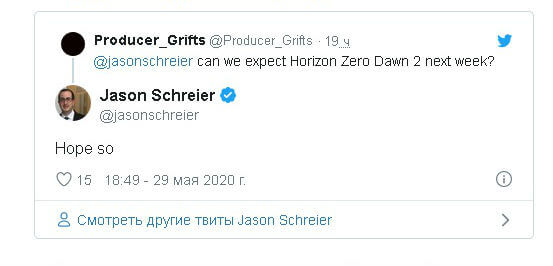 Вопрос журналиста о Джейсон Шрайер о Horizon Zero Dawn 2